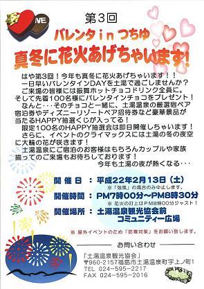 20100201173134_00001.JPG